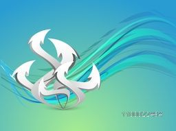 Creative 3D arrows on abstract background.