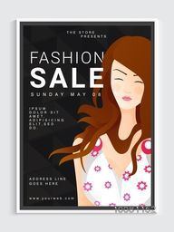 Fashion Sale Poster, Sale Banner, Sale Flyer with illustration of a young modern girl.