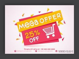 Stylish Mega Offer Sale Flyer, Sale Banner, Sale Pamphlet, Discount Upto 25% Off in All Products with Shopping Chart. Vector Illustration.