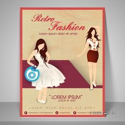 Retro banner and flyer for fashion show with image of young girls wearing stylish clothes with address bar and mailer.