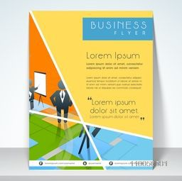 Professional three fold flyer, brochure and cover design for your business presentation, can be use as print and publishing.