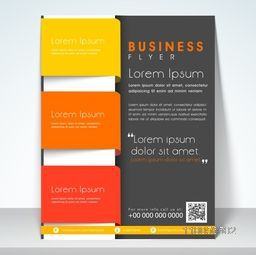 Professional three fold flyer, template or brochure for business presentation, can be use as print or publishing.