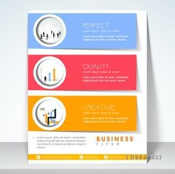 Professional tri-fold flyer, template and corporate brochure with infographic elements for your business presentation, can be use as print or publishing.