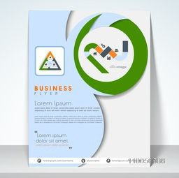 Professional flyer, template or brochure with business infographic symbols, can be use as official presentation or print.