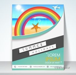 Stylish three fold flyer, template, brochure or cover design for tours and travels on beautiful nature view background.