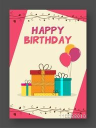 Colorful gifts or balloons decorated Invitation or Greeting Card for Happy Birthday Celebration.