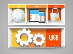Creative website header or banner set with web icon.