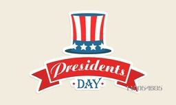 Presidents Day celebration sticker or label with United State American flag color hat and ribbon.