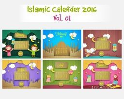 Creative Islamic ornaments decorated six months calendar set for Happy New Year 2016 celebration.