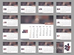 2017 year Calendar Planner design with space to add your images.