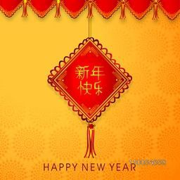 Traditional knot with Chinese wishing text hanging on seamless floral design decorated background for Happy New Year celebrations.