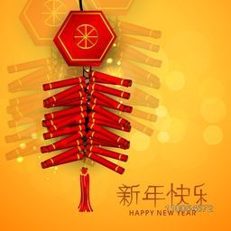Red traditional knot with Chinese text on shiny background for Happy New Year celebrations.