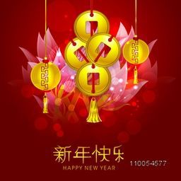 Happy New Year celebrations with Chinese text, traditional coins and lamps hanging on shiny flower decorated background.