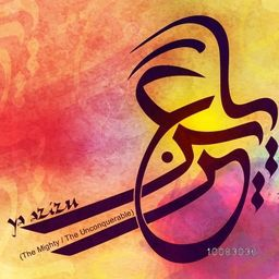 Colourful Greeting Card design with Arabic Islamic Calligraphy of Wish (Dua) Ya Azizu (The Mighty/ The Unconquerable) for Muslim Community Festivals celebration.