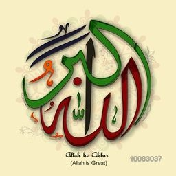Colourful Arabic Islamic Calligraphy of Wish (Dua) Allah ho Akbar (Allah is Great) on floral design decorated background, Concept for Muslim Community Festival celebration.