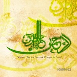Green Arabic Islamic Calligraphy of Wish (Dua) Ar Rahman Alamal Quran (Rahman (The most Gracious), He taught the Quran) on abstract background.