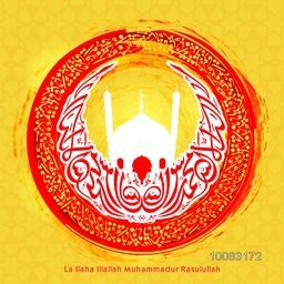 Crescent Moon shaped, Arabic Islamic Calligraphy of Wish (Dua) La Ilaha Illallah Muhammadur Rasulullah (There is no one Worthy of Worship except Allah and Muhammad) with Mosque on creative abstract background.