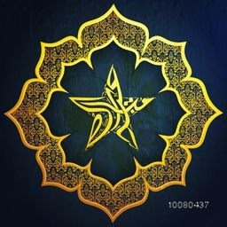 Golden floral design decorated frame with Arabic Islamic Calligraphy of text Eid Mubarak in star shape for Muslim Community Festival celebration.