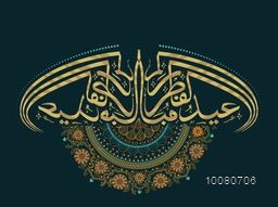 Beautiful traditional floral design decorated, Arabic Islamic Calligraphy of text Eid-Ul-Fitr Mubarak for Muslim Community Festival celebration.