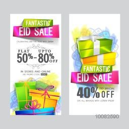 Elegant Fantastic Eid Sale Website Banners Set, Special Flat Discount Offers on All Brands, Vector Sale Illustration with colourful glossy Elements.