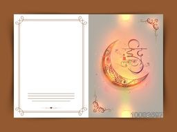 Elegant glowing Greeting Card with Hindi text Eid Mubarak and floral Crescent Moon for Muslim Community Festival Celebration.