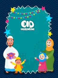 Happy Muslim Family on city view background, Elegant Greeting Card design for Islamic Famous Festival, Eid Mubarak celebration.