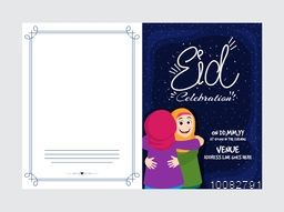 Elegant Invitation Card with cute Islamic Kids hugging and celebrating on occasion of Muslim Community Festival, Eid Mubarak.