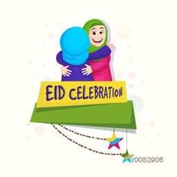 Happy Muslim Women hugging and wishing to each other on occasion of Eid Festival celebration, Stylish Text Eid Celebration on paper banner with stars.
