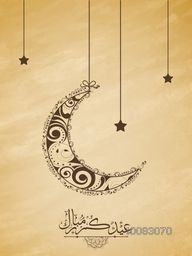 Elegant Greeting Card design with floral hanging moon and stars for Islamic Holy Festival, Eid Mubarak celebration.