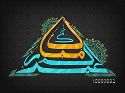Creative Arabic Islamic Calligraphy of text Eid Mubarak with floral decoration on seamless background for Muslim Community Festival celebration.