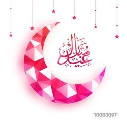 Creative Polygonal Crescent Moon with Arabic Islamic Calligraphy of text Eid Mubarak on hanging stars decorated background, Greeting Card design for Muslim Community Festival celebration.