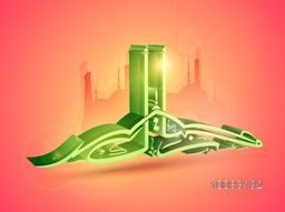 Glossy 3D Green Arabic Islamic Calligraphy of text Eid Mubarak on Mosque silhouetted shiny background for Muslim Community Festival celebration.