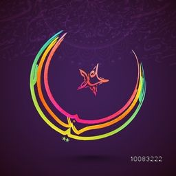 Colourful Arabic Islamic Calligraphy of text Eid Mubarak in Crescent Moon and Star Shape on floral design decorated purple background, Beautiful Greeting Card for Muslim Community Festival celebration.