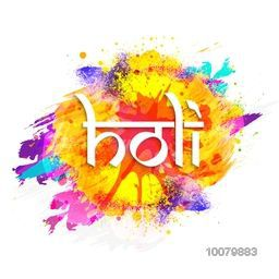 Stylish text Holi on colourful abstract background for Indian Festival of Colours celebration.