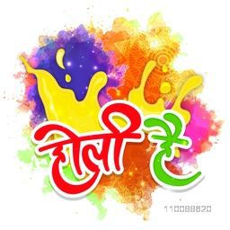 Hindi Text Design Holi Hai (Its Holi) on floral decorated abstract colorful background for Indian Festival of Colors celebration.