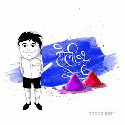Happy cartoon Boy holding water gun on abstract brush stroke background for Indian Festival of Colors, Holi celebration.