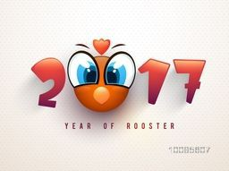 Stylish text 2017 with funny rooster face for Chinese New Year celebration.