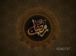 Arabic Islamic Calligraphy of text Ramadan Kareem in traditional ornamental frame, Beautiful floral pattern decorated Greeting Card design, Creative background for Islamic Holy Month of Prayer celebration.