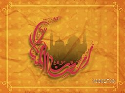 Arabic Islamic Calligraphy of text Ramadan Kareem in crescent moon shape with Mosque silhouette, Beautiful Greeting Card design for Holy Month of Muslim Community Festival celebration.