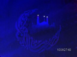 Creative blue Arabic Islamic Calligraphy of text Ramazan-Ul-Mubarak in crescent moon shape with Mosque for Holy Month of Muslim Community celebration.