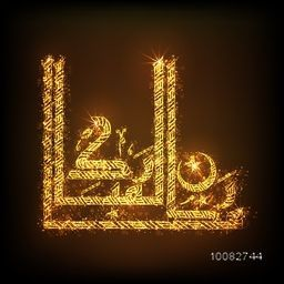 Glowing Golden Arabic Islamic Calligraphy of text Ramadan Kareem on shiny brown background for Holy Month of Muslim Community Festival celebration.