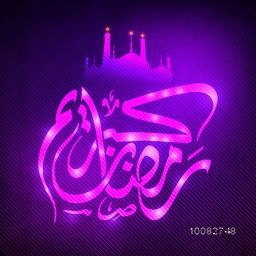 Glowing purple Arabic Islamic Calligraphy of text Ramadan Kareem with Mosque for Holy Month of Muslim Community Festival celebration.