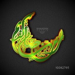Glossy 3D Arabic Islamic Calligraphy of text Ramadan Kareem in crescent moon shape for Holy Month of Muslim Community Festival celebration.
