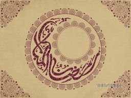 Floral design decorated greeting card with Urdu Islamic Calligraphy text Ramazan-ul-Mubarak (Happy Ramadan) in crescent moon shape for Holy Month of Muslim Community festival celebration.