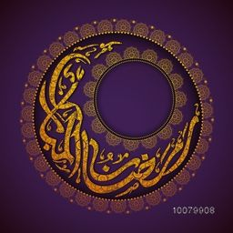Beautiful floral greeting card with Urdu Islamic Calligraphy text Ramazan-ul-Mubarak (Happy Ramadan) in cresent moon shape for Holy Month of Muslim Community festival celebration.