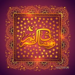 Elegant shiny greeting card with floral design and Arabic Islamic Calligraphy text Ramadan Kareem for Holy Month of Muslim Community festival celebration.