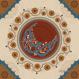 Colourful floral design decorated greeting card with Arabic Islamic Calligraphy text Ramadan Kareem for Holy Month of Muslim Community festival celebration.
