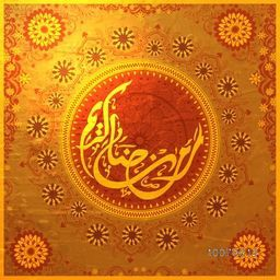 Traditional floral design decorated, Shiny elegant greeting card with Arabic Islamic Calligraphy text Ramadan Kareem for Holy Month of Muslim Community festival celebration.