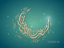 Arabic Islamic Calligraphy text Ramazan-ul-Mubarak in crescent moon shape on glossy background for Holy Month of Muslim Community festival celebration.