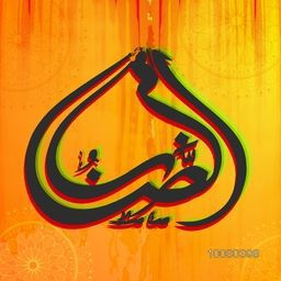 Creative Arabic Islamic Calligraphy of text Ramazan on floral design decorated stylish background for Holy Month of Muslim Community celebration.